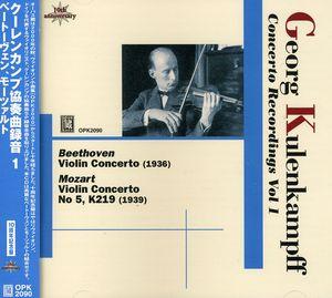 Concerto Recordings 1