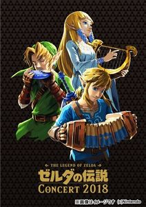 Legend Of Zelda Concert 2018 (Original Soundtrack) [Import]