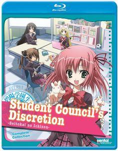 Student Council's Discretion