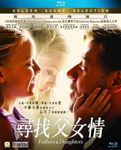 Fathers & Daughters (2015) [Import]