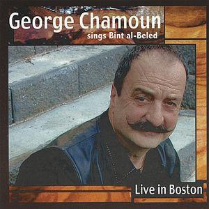 George Chamoun Sings Bint Al-Beled