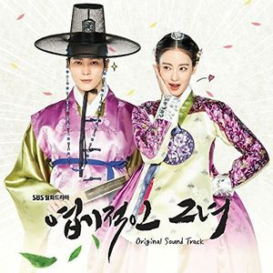 My Sassy Girl: SBS Drama (Original Soundtrack) [Import]
