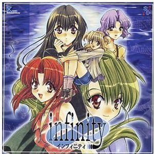 Infinity (Original Soundtrack) [Import]