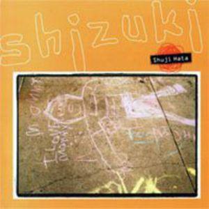 Shizuki [Import]