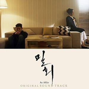 An Affair (JTBC Drama) (Original Soundtrack) [Import]