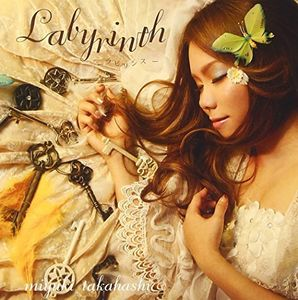 Kurepushidora -Vocal CD (Original Soundtrack) [Import]