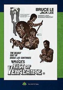 Bruce's Fist of Vengeance