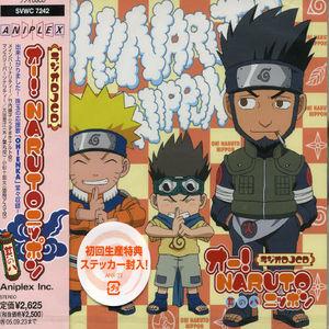 Radio DJCD Oh! Naruto Nippon 8 [Import]