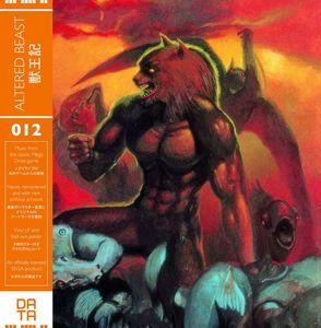 Tohru Master Nakabayashi (original Soundtrack)