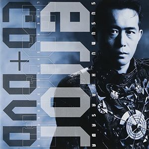 Error CD /  Error DVD [Import]