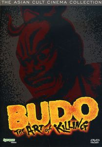 Budo: The Art of Killing (Aka Budo)