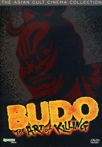 Budo: The Art of Killing (Aka Budo)