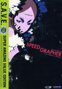 Speed Grapher - S.A.V.E.