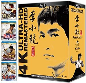 Bruce Lee 4K UHD Remastered Collection [Import]