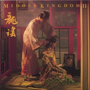 Middle Kingdom 2