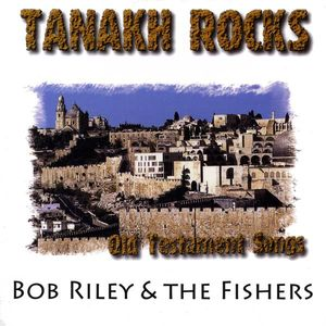 Tanakh Rocks