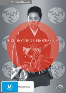 Her Mother's Profession [Import]