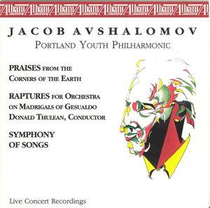 Praises /  Raptures /  Symphony Songs