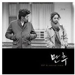 Late Autumn /  O.S.T. [Import]
