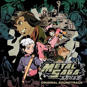 Metal Saga-Kouya No Hakobune (Original Soundtrack) [Import]