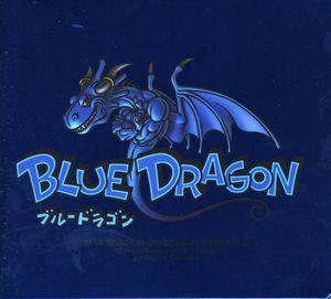 Blue Dragon (Original Soundtrack) [Import]