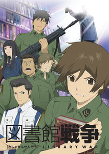 Library War Anime TV Series