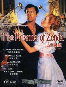 The Prisoner of Zenda [Import]