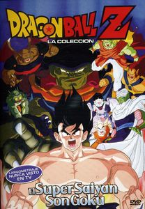 Dragon Ball Z 4-El Super Saiyan Son Gu [Import]