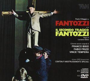 Fantozzi /  Il Secondo Tragico (Original Soundtrack) [Import]