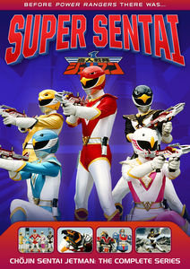 Power Rangers: Chojin Sentai Jetman - The Complete Series