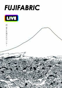Live at Fuji Goko Bunka Center [Import]