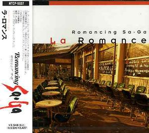 Romancing Sa Ga/ La Romance (Original Soundtrack) [Import]