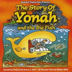 Story of Yonah & the Big Fish