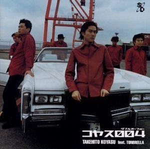 004 [Import]