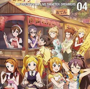 Idolmaster Live Theater Dreame (Original Soundtrack) [Import]