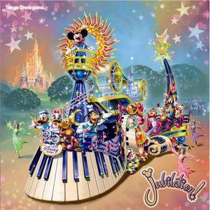Disney Land Jubilation! [Import]