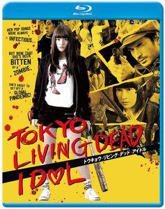 Tokyo Living Dead Idol