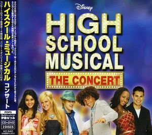 High School Musical: The Concert (Original Soundtrack) [Import]