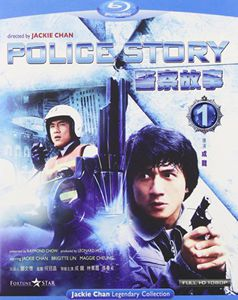 Police Story [Import]