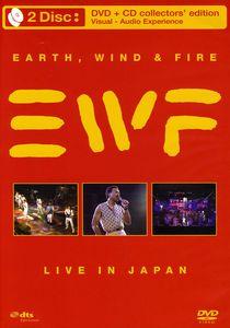 Earth, Wind & Fire: Live in Japan