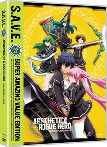 Aesthetica of a Rogue Hero: The Complete Series - S.A.V.E.