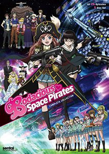 Bodacious Space Pirates: Complete Collection