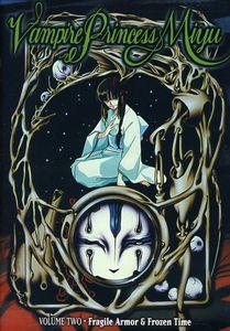 Vampire Princess Miyu 2