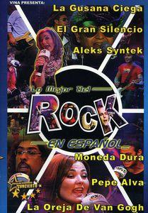 Mejor Del Rock En Espanol, Vol. 225