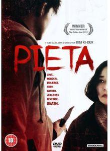 Pieta [Import]