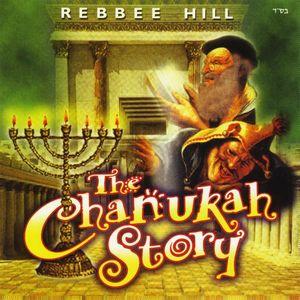 Chanukah Story