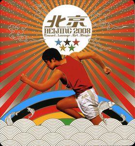 Beijing 2008 [Import]