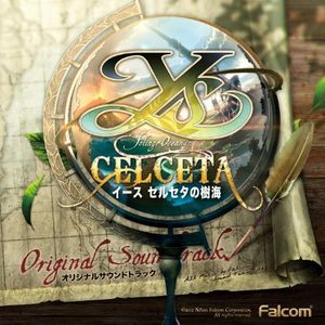 Horiage Ocean In Cel Ceta (Original Soundtrack) [Import]