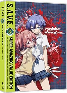 Riddle Story Of Devil: The Complete Series - S.A.V.E.