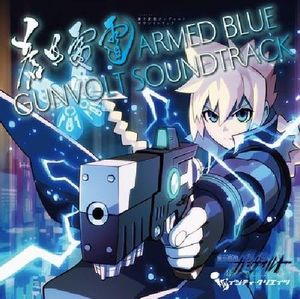 Armed Blue Gunvolt Soundtrack (Original Soundtrack) [Import]